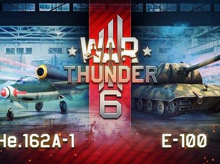 ВWar Thunder кшестилетию обещаны скидки иподарки