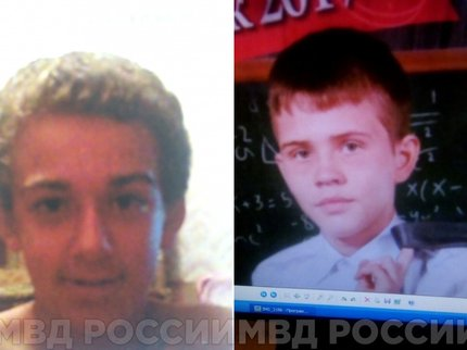 ВБашкирии ищут 2-х пропавших молодых людей