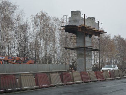 Дорогу «Уфа-Аэропорт» частично закроют 3 и8ноября