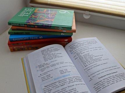 Башкирский эпос перевели наякутский язык