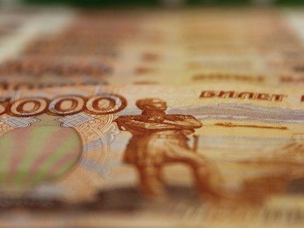 ВБашкирии осудили сотрудницу банка заприсвоение неменее 1,3 млн рублей