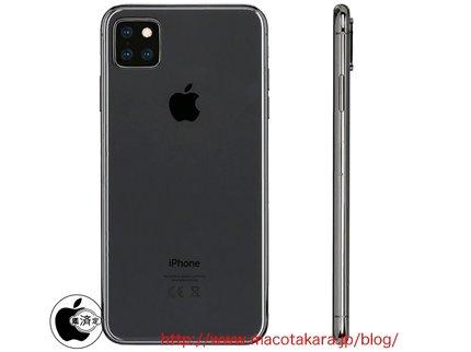 iPhone 11: на фото показали вероятный модуль камеры | Korrespondent.net
