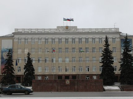 Вице-мэр Уфы уволен всвязи сутратой доверия