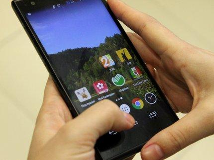 Пользователей смартфонов предупреждают о вероятной эпидемии вирусов