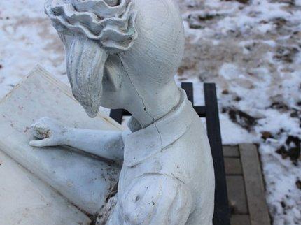 ВУфе неизвестные разгромили парк Якутова