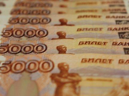 ВБашкирии прокуратуры «выбили» заработную плату для рабочих 2-х учреждений