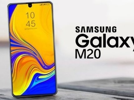 Бюджетный Самсунг Galaxy M20 поражает техническими характеристиками иценой
