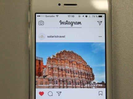 Социальная сеть Instagram  позволила  включать усиленную защиту аккаунта