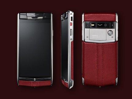 Производитель люксовых телефонов Vertu обанкротился изакрывает завод наБр ...
