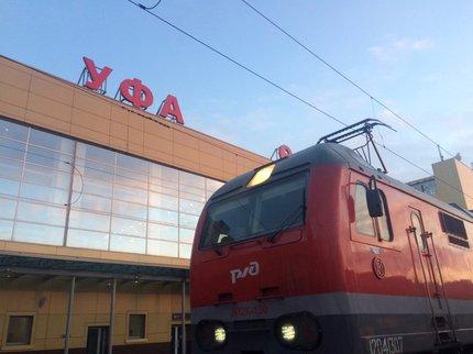 РЖД объявили оскидках набилеты вплацкарт до40%