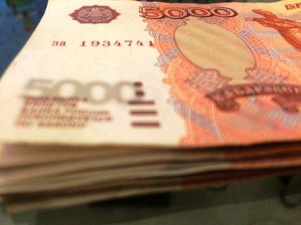 Уфимец похитил счужой карты деньги икупил Mersedes