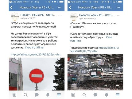 Приложение «ВКонтакте» для андроид получило масштабное обновление