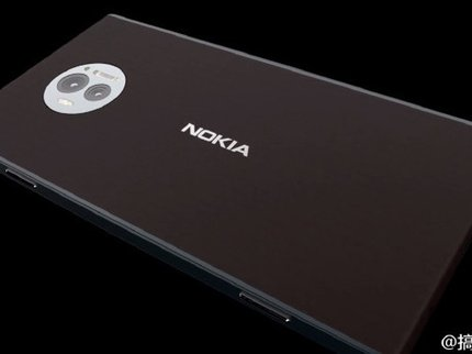 В России дан старт продажам бюджетного смартфона Nokia 2.2