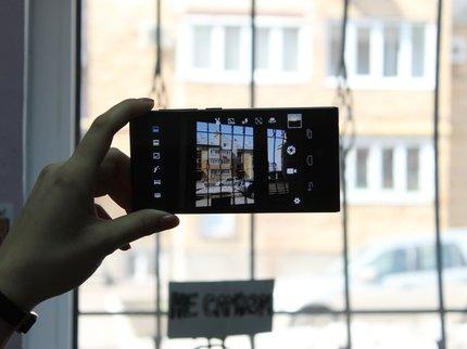 Русские ученые зарядили телефон лазером срасстояния в1,5км