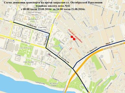 ВУфе натри дня перекроют движение научастке улицы Октябрьской Революции