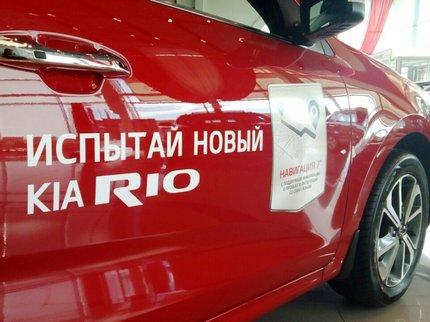 Названы 10 самых реализуемых авто в Российской Федерации