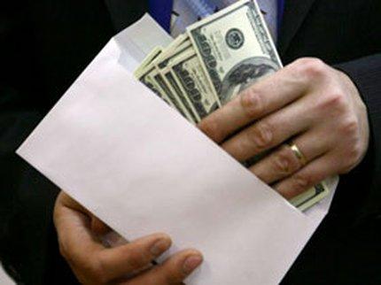 ВБашкирии официально обнародована средняя заработная плата поотраслям