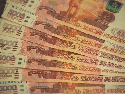 ВБашкирии главбух крупного учреждения втянула в правонарушение налогового инспектора