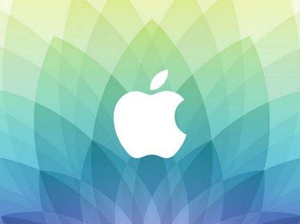 Apple рухнула врейтинге самых инновационных компаний