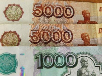 ВБашкирии снизилась процентная ставка помикрозаймам