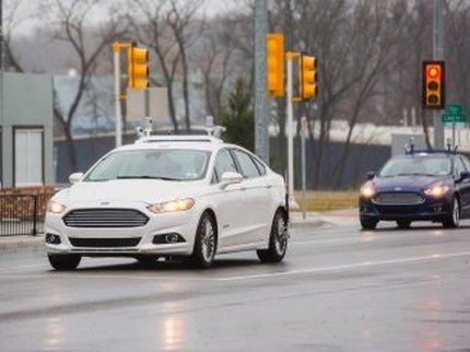 Форд начинает тестирование «беспилотников» вевропейских странах