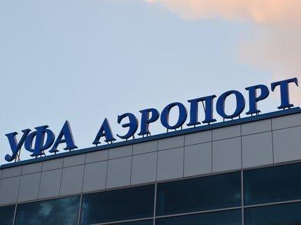 ИзУфы открылся новый рейс вОмск