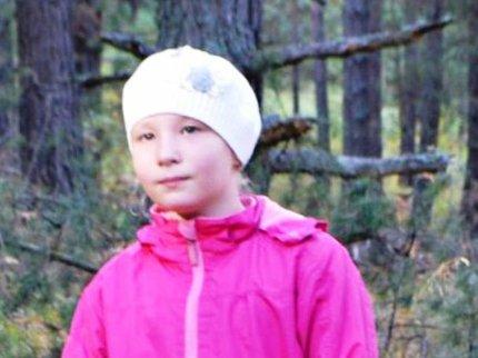 Зону поисков пропавшей вБашкирии 9-летней Яны Перчаткиной расширили
