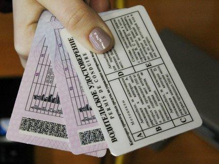 ВБашкирии семь водителей-наркоманов лишили прав