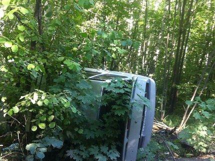 ВРеспублике Башкортостан шофёр «ВАЗ» наехал насемью изчетырех человек