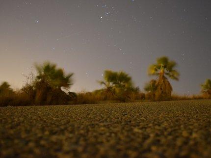 Астрономы опровергли сообщение ометеоритном дожде над Поволжьем