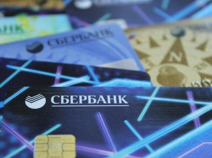 Без паники, перевода дебетовых карт вовердрафтные непланировалось— сберегательный банк