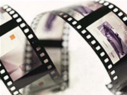 Три кинотеатра Башкирии получат федеральную поддержку