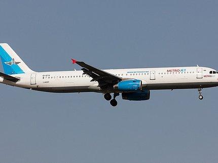 На месте катастрофы российского самолета на Синае обнаружены два черных ящика