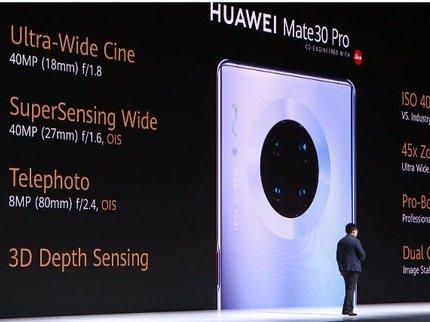 Huawei представила свой 1-ый смартфон без сервисов Google— Техника наvc.ru