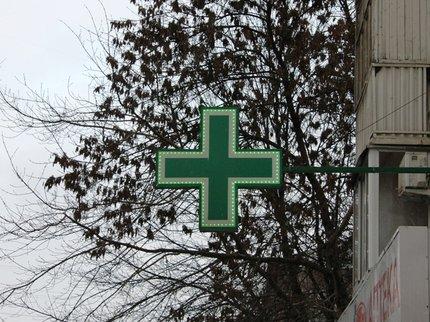Суд обязал аптеку выплатить пострадавшей накрыльце посетительнице 290 тыс. руб.