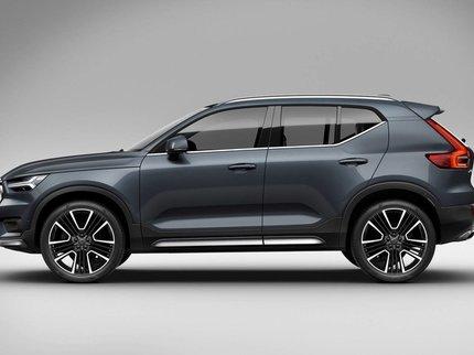 Компания Volvo презентовала новый 1,5-литровый мотор