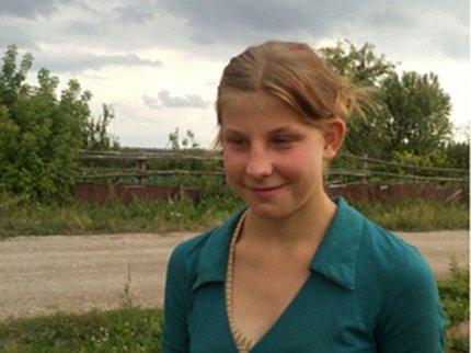 ВУфе разыскивают 16-летнюю девушку
