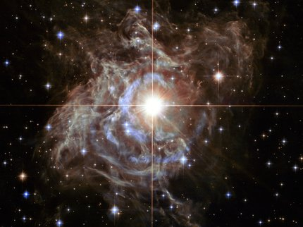 В 2022-ом земляне увидят рождение звезды— Ученые