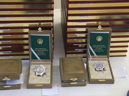 Рустэм Хамитов вручил награды башкирским спортсменам