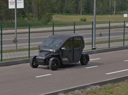 Ижевский концерн «Калашников» намеждународном консилиуме представил электромобиль