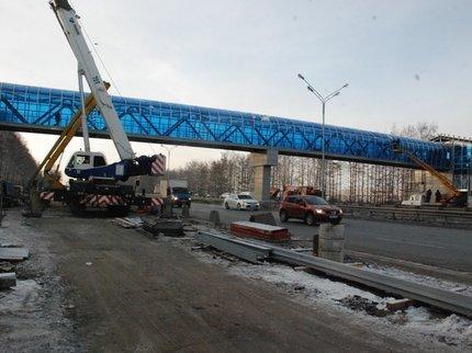 Впервом зимнем месяце вУфе достроят новый пешеходный переход