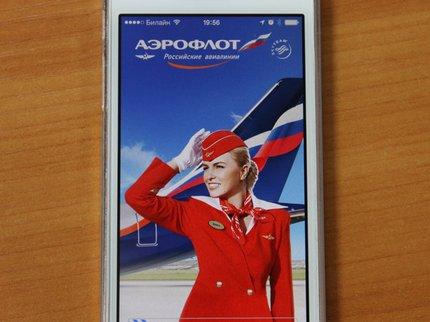 «Аэрофлот» анонсировал двукратное снижение тарифов набортовой интернет