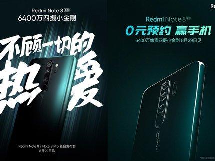 Redmi Note 8 Pro будет три дня работать без подзарядки