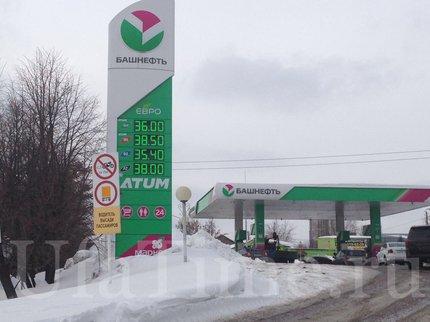 ВБашкирии вновь подняли цены набензин