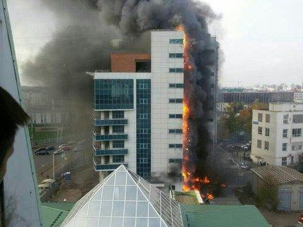Пофакту пожара вуфимской высотке вБашкирии возбудили уголовное дело
