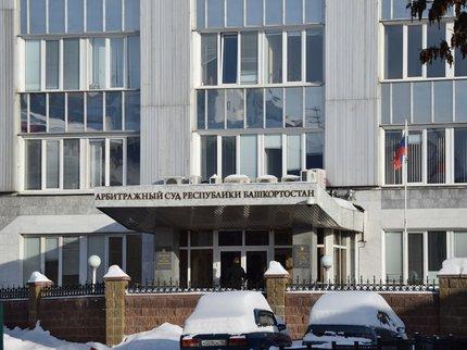 Власти Башкирии присоединяются киску против бывших собственников «Башнефти»