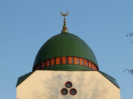 ВУфе утвердили площадку для совершения ритуала жертвоприношения наКурбан-байрам