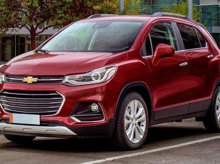 Кроссовер Chevrolet Tracker может вернутся на рынокРФ уже в 2018 году