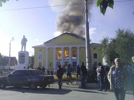 Срабочих, спаливших филармонию вСибае, взыскали 5 млн руб.