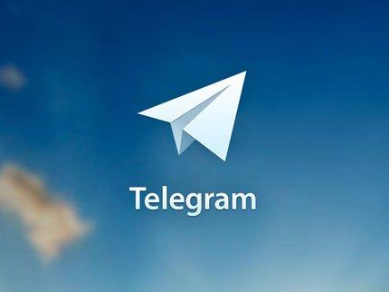 В мессенджере Telegram появилась функция аудиозвонков